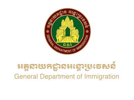 Rappel - inscription au registre FPCS - Foreigners Present in Cambodia System