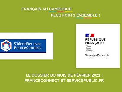 Dossier de février 2021 : Utiliser FranceConnect et servicepublic.fr facilement.