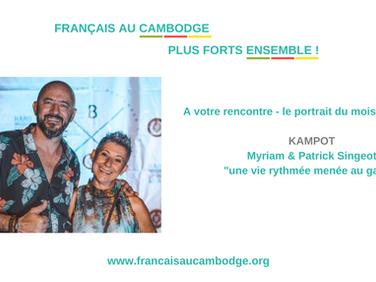 Le portrait de juin 2021 : Myriam et Patrick Singeot, une vie rythmée menée au galop !