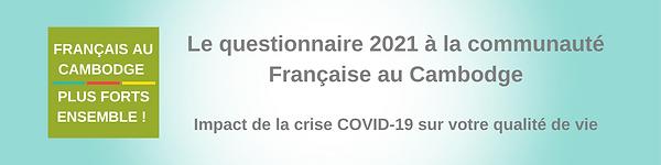 Questionnaire 2021.png