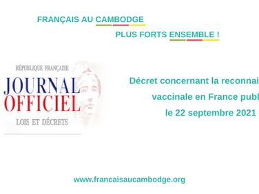 Décret concernant la reconnaissance de vaccins non-reconnus en France.