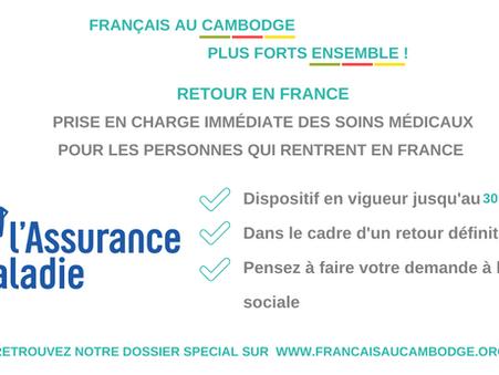 COVID-19 Simplification des droits à la sécurité sociale pour retour en France