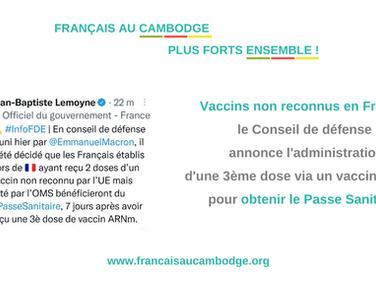 Passe Sanitaire avec des vaccins non reconnus ? Nouvelles annonces de la France.