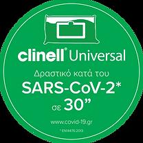UniversalSticker.png