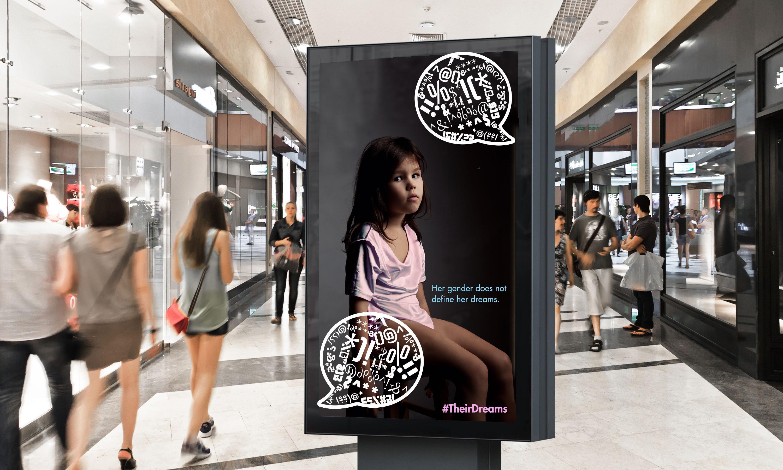 Their Dreams Ad Mall