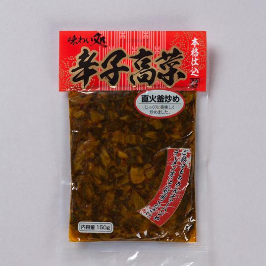 辛子高菜炒め150g.jpg