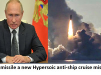 Russia has successfully tested Tsirkon missile a new Hypersoic anti-ship cruise missile