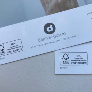 ダーマロジカの製品リーフレットにFSC認証紙を採用