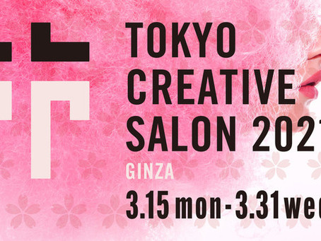 HANA SAKU RUNWAY - TOKYO CREATIVE SALON 2021 GINZA