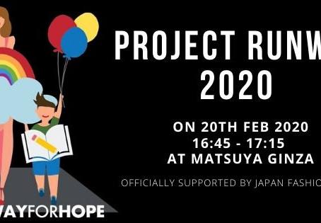 Runway for Hope Project Runway 2020 at Matsuya Ginza
