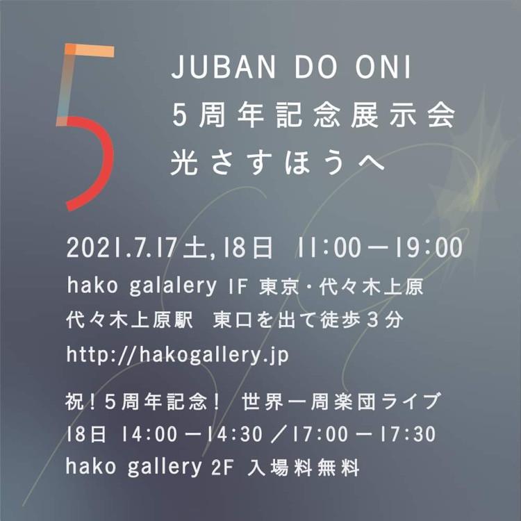 JUBAN DO ONI 5th anniversary