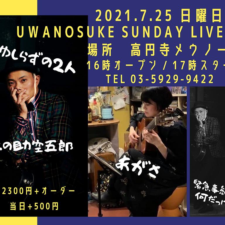 Uwanosuke Sunday Live