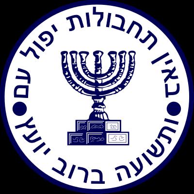 Six anciens directeurs du Mossad se prononcent pour des négociations et une paix à deux Etats….