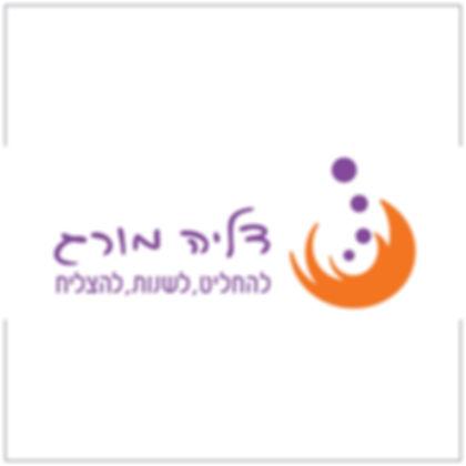 עיצוב לוגו דליה מורג