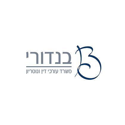 לוגו של משרד עו״ד