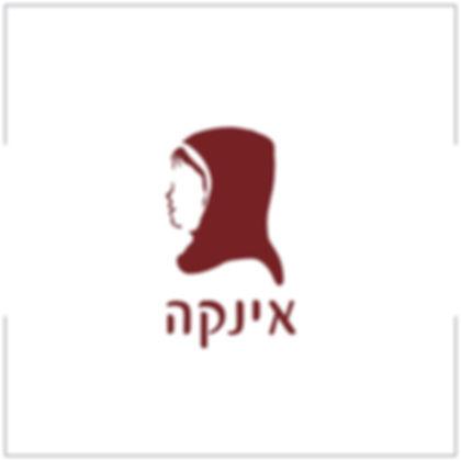 לוגו אינקה