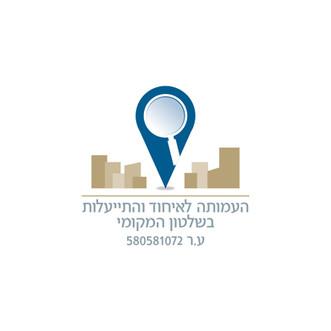 עיוב לוגו | עמותה