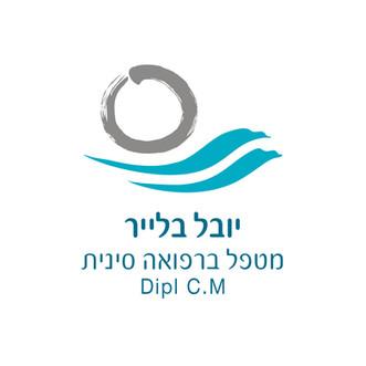 עיצוב לוגו | יובל בלייר