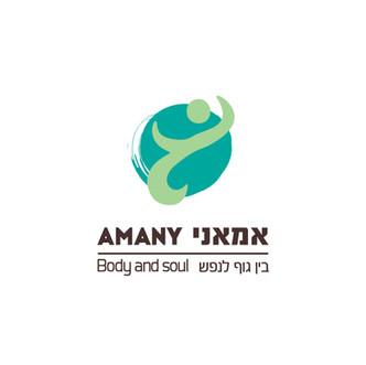 עיצוב לוגו | אמאני