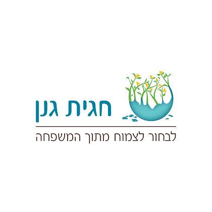 לוגו ליועצת למשפחות