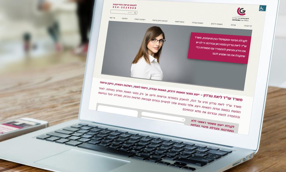 עיצוב אתרים עו״ד ליאת גורדון