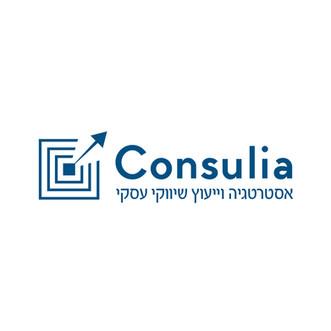 Consulia | עיצוב לוגו