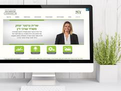 עיצוב אתר | עו״ד שרית גרטנר