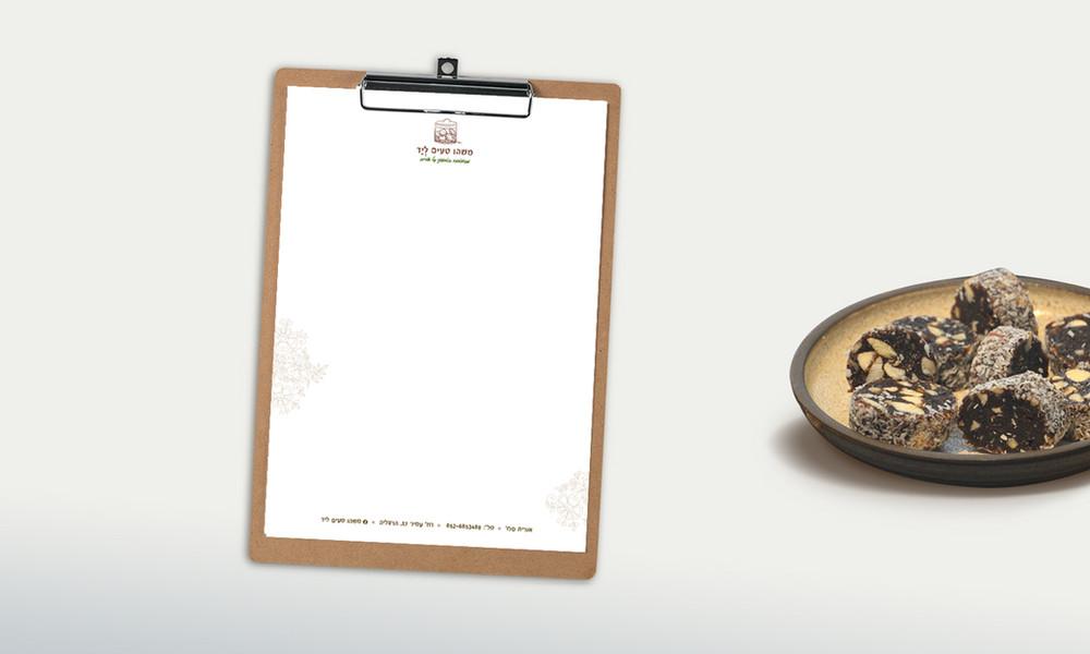 נייר-מכתבים-אורית-סלר.jpg