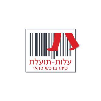 עיצוב לוגו | עלות תועלת