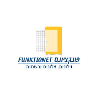 עיצוב לוגו | פונקציונט
