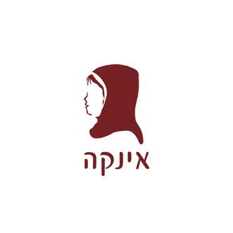 עיצוב לוגו |אינקה
