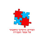 עיצוב לוגו   הפורום הרעיוני