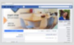 טניה דונכין - עיצוב לפייסבוק