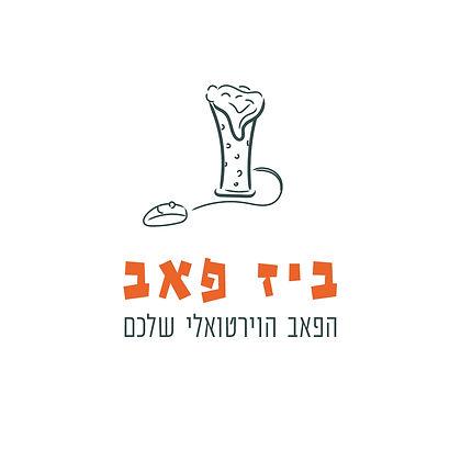 לוגו ביז פאב