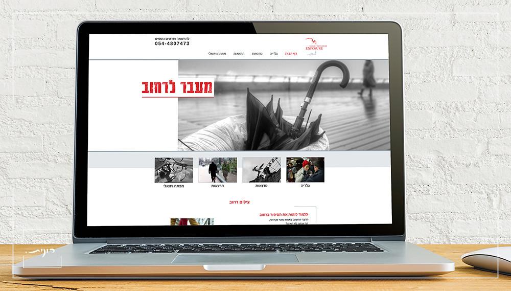 עיצוב אתר לצלם עדו חיים רוזנטל