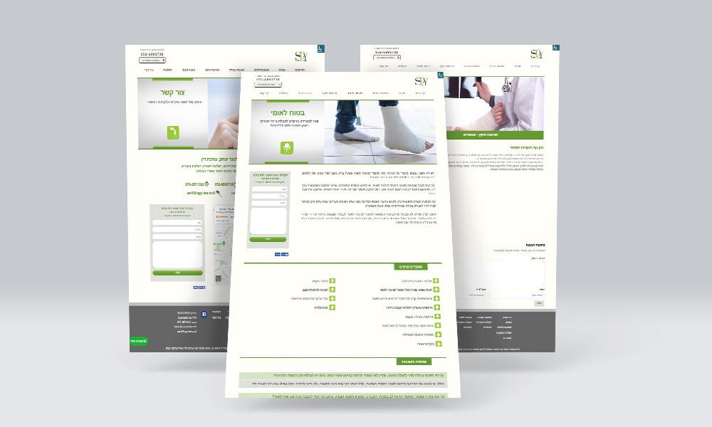 עיצוב אתר עו״ד שרית גרטנר יצחק