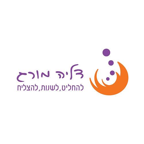 מיתוג - לוגו דליה מורג