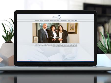 עיצוב אתר - בנדורי משרד עו״ד