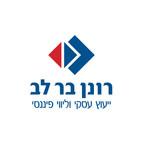 עיצוב לוגו   רונן בר לב