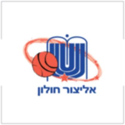 לוגו אליצור חולון