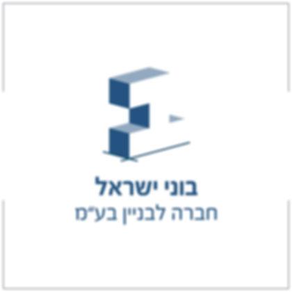 לוגו בוני ישראל