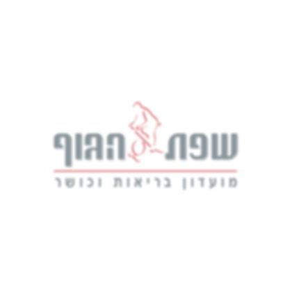 לוגו של חדר כושר