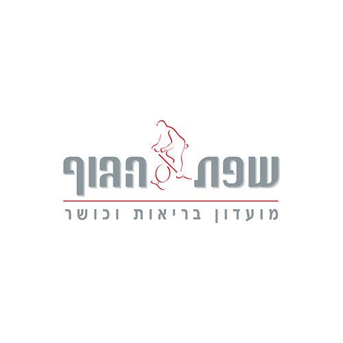 לוגו יובל בליר המקורר26.jpg