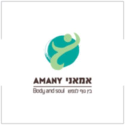 לוגו אמאני