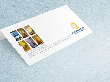 עיצוב ניירת | פונקמיונט