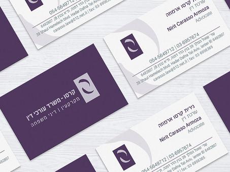כרטיס ביקור | עו״ד נירית קרסו