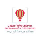 עיצוב לוגו   אריאלה פלפל רוזנברג