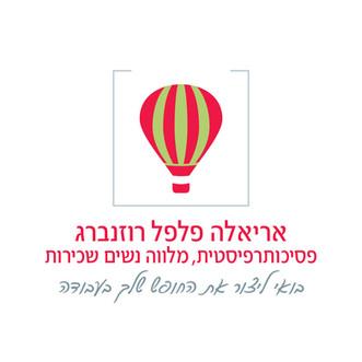עיצוב לוגו | אריאלה פלפל רוזנברג