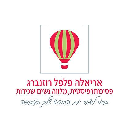עיצוב לוגו לפסיכותרפיסטית