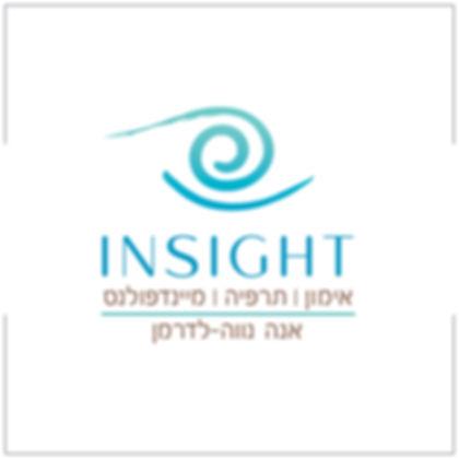 insight עיצוב לוגו